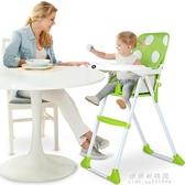 兒童餐椅多功能可摺疊便攜式嬰兒餐椅餐桌椅座椅子寶寶餐椅【果果新品】