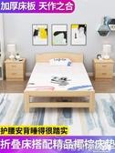 折疊床折疊床單人床家用1.2米簡易經濟型實木床租房兒童小床雙人午休床  LX春季特賣