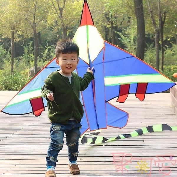 飛機風箏戰斗機兒童卡通風箏風箏線輪【聚可愛】