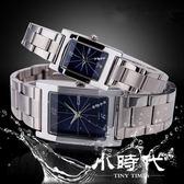 情侶錶鋼帶手錶方形潮流防水 XBN-17