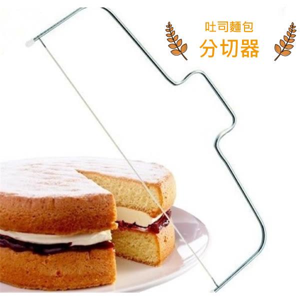 廚房用品 不鏽鋼吐司麵包分切器 麵包切片器 烘培工具 吐司切割器 切片器   【KFS167】-收納女王