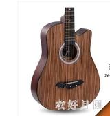 38寸沙比利水曲柳民謠吉他初學木新手初學者練習吉它樂器 DR27006【衣好月圓】