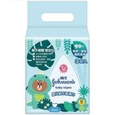 嬌生 嬰兒純水柔濕巾一般型90片*3包(LINE限量款)【愛買】