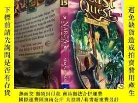 二手書博民逛書店Beast罕見Quest THE DARK REALM NARGA THE SEA MONSTER 野獸探秘黑暗領