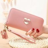 長夾/手拿包 錢包女長款新款時尚軟皮錢夾大容量皮夾可放6寸手機 中秋降價
