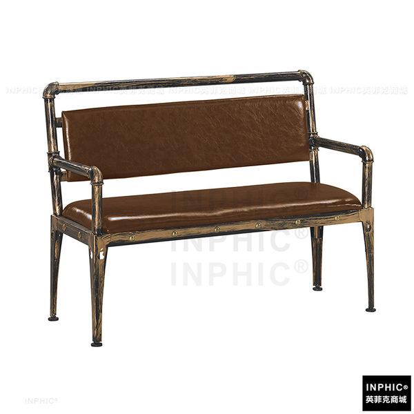 INPHIC-二人座椅_tbFR