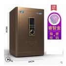 保險櫃家用小型指紋密碼3C認證45cm 60cm 70cm隱形保險箱家用