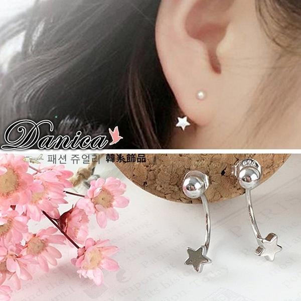 耳環 現貨 韓國 甜美 光面球 星星925銀針 後掛2用 耳環 S91333 批發價 Danica 韓系飾品 韓國連線