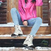 戶外雪地靴女防滑防水保暖大碼中筒加絨棉鞋【步行者戶外生活館】