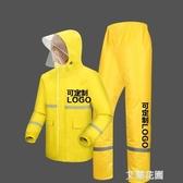 韓國時尚男女雨衣成人騎行電瓶車美團外賣分體雨衣雨褲套裝 單人『艾麗花園』