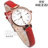 KEZZI珂紫 優雅女伶 纖細 鑲鑽 皮革錶帶手錶 女錶 防水手錶 學生手錶 玫瑰金x紅 KE1920紅