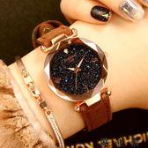 手錶-潮流女手錶新款韓版學院風