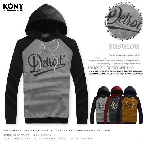 KONY【NN9606】《美式型男星星圖案棒球款連帽口袋棉T》 現+預