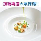北投老爺酒店歐法「純」套餐券再贈大眾裸湯(1套2張1人用)(假日不加價)