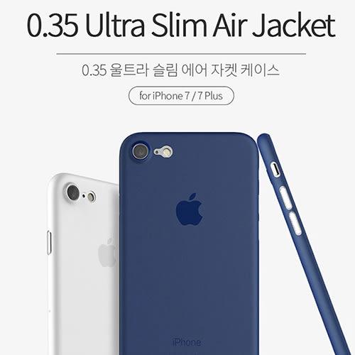 【特價/停產】MCD 高密合獨立模版 超薄輕量保護殼 四邊包覆 手機殼│iPhone 7 Plus│z7696