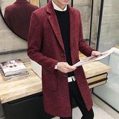 風衣男中長版韓式修身潮流帥氣新品新款男士呢子大衣長版毛呢外套 最後一天85折