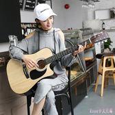 民謠吉他 41寸木吉他初學者入門吉它學生男女樂器 DR18219【Rose中大尺碼】