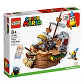 LEGO樂高 Super Mario系列 庫巴飛行船_LG71391