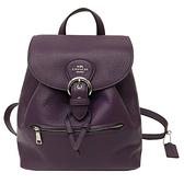 【COACH】扣環裝飾素面束口牛皮後背包(鬱金香紫)