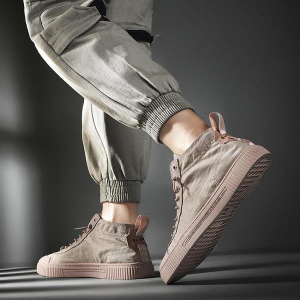 帆布鞋 夏季透氣2020新款韓版潮流休閒鞋布鞋薄款潮鞋