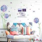 壁貼【橘果設計】蒲公英 DIY組合壁貼 牆貼 壁紙 室內設計 裝潢 無痕壁貼 佈置