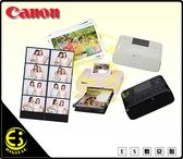 ES數位 Canon SELPHY CP1300 熱昇華 印相機 熱感式 便攜式 印表機 無線隨機拼圖打印 相印機 WIFI 非CP1200
