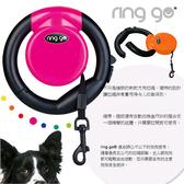 PetLand寵物樂園《德國 Vitakraft》ringgo多功能伸縮牽繩 / 伸縮拉繩 / 桃紅色