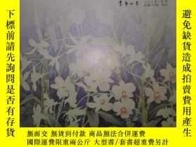 二手書博民逛書店罕見中國當代著名畫家---朱秀坤(書畫世界2015年7月號)Y1