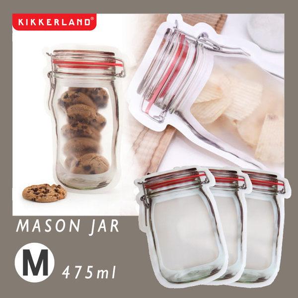 美國Kikkerland Zipper Bags 梅森瓶造型立體密封袋夾鏈袋/食物儲存袋-M [原廠正品]