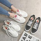 新款人本帆布鞋女板鞋百搭小白鞋女鞋休閒黑色韓版學生球鞋子 居享優品