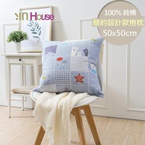 IN HOUSE-童趣系列抱枕-熊熊(藍-50x50cm)