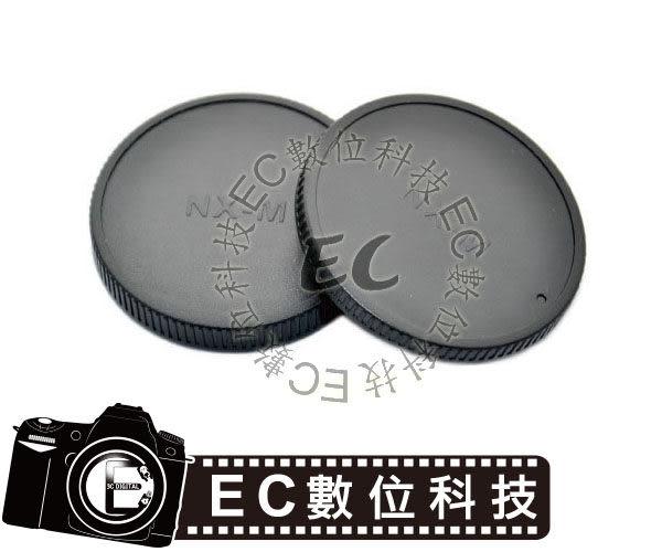 【EC數位】 SAMSUNG NX-MINI 9MM 9-27MM 機身蓋 鏡頭機身前後蓋組合 防止機身鏡頭入塵 LR17 &