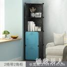 三角櫃轉角櫃多功能角櫃置物架樹脂塑料收納儲物小櫃子客廳墻角櫃 LJ5941【極致男人】