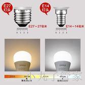 led燈泡e14e27超亮照明大小螺口螺旋暖白節能燈10只裝lamp球泡