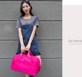 韓版行李袋旅行包