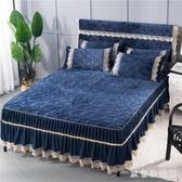 冬天加厚法蘭絨夾棉床裙式單件荷葉邊1.8米床罩珊瑚絨加棉1.5床套 KV4622 【歐爸生活館】