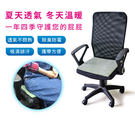 【40X40CM】健康透氣遠紅外線坐墊/...