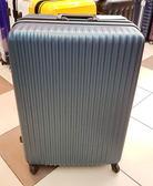 CROWN皇冠 (活動價7折) 煞車輪設計 硬殼防刮鋁框箱 行李箱/旅行箱28吋-深藍色CFE321