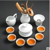 瓷功夫茶具套裝中式家用干泡茶盤辦公簡約陶瓷泡茶壺茶杯蓋碗 【韓語空間】