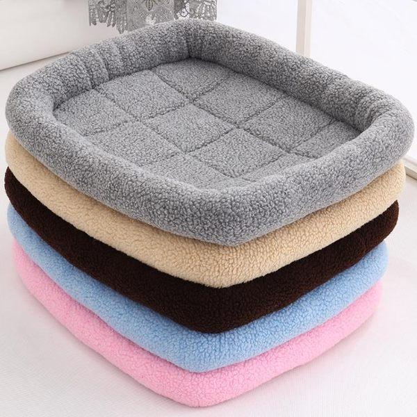 狗墊羊羔絨狗窩貓墊中小型犬睡墊寵物床墊