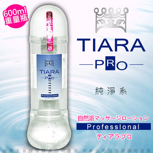 潤滑液 情趣用品 熱銷商品 日本NPG Tiara Pro 自然派 水溶性潤滑液 600ml 純淨系 自然水溶舒適