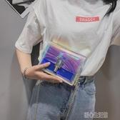 果凍包 小包包鐳射透明果凍2019款少女心可愛學生仙女生女包斜挎 暖心生活館