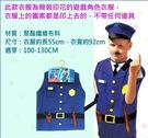 【警察裝扮服】兒童職業裝扮角色扮演服裝 ...