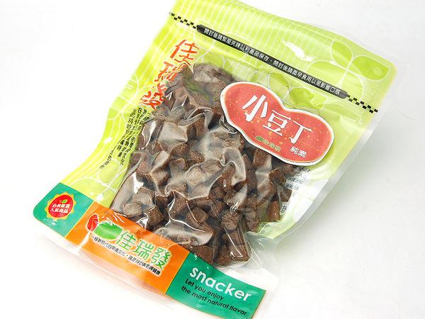 【佳瑞發‧小豆丁/大包裝】小巧味道香醇,富嚼勁的口感,越吃越順口。純素