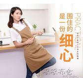 圍裙韓版時尚純棉廚房