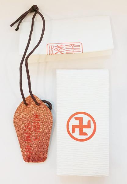 節慶王【Z340014】日本御守福袋(淺草神社-蓮弁:病氣平癒 健康長壽),開運/升官/求財/平安/除厄