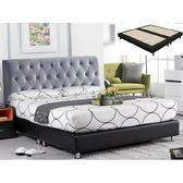 皮床 布床架 SB-080-1 喬安娜5尺布面雙人床-灰色(不含床墊及床上用品)【大眾家居舘】