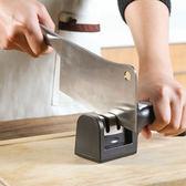 ✭慢思行✭【J193】家用快速磨刀器 菜刀 用具 磨刀石 多功能 磨刀棒 廚房 快速磨菜刀 料理