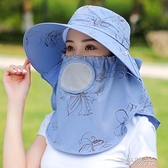 防曬帽子女夏天騎車遮臉紫外線面罩大檐遮陽帽太陽帽干農活采茶帽  一米陽光