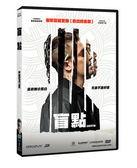 【停看聽音響唱片】【DVD】盲點
